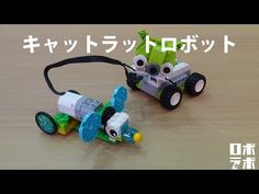 wedo 2.0 building instructions pdf